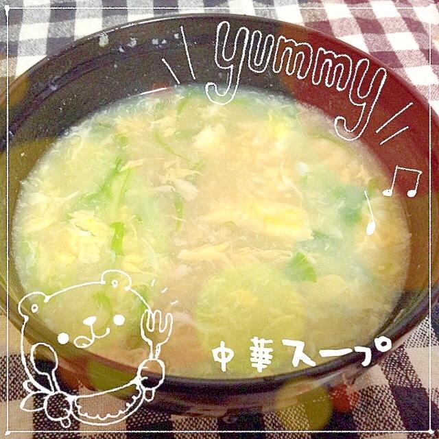 ☆中華スープ☆