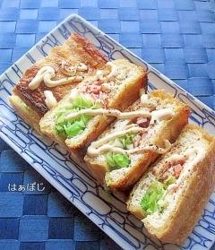 簡単!栃尾揚げのハムキャベチーズ詰め焼き