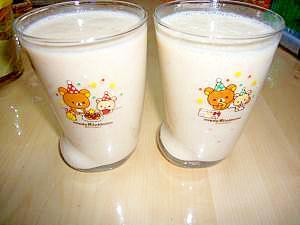 便秘解消!!栄養満点!豆乳バナナジュース
