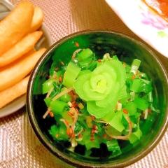 シャキシャキ茗荷と小松菜の簡単和え物