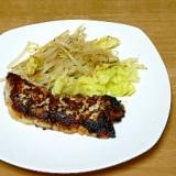 鱈と野菜の塩麹蒸し焼き