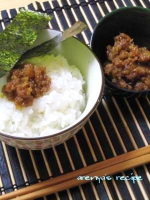 豚味噌の基本的な作り方