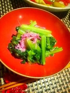 簡単低カロリー、小松菜と菊のポン酢和え