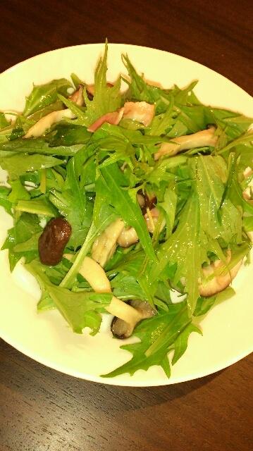 きのこと水菜のうまうまサラダ