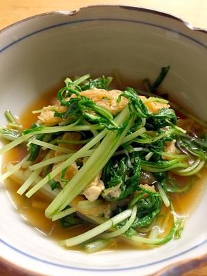 水菜 煮浸し