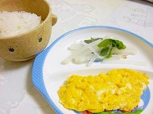 幼児の朝食◎ふんわり卵焼きと大根わかめのさっと煮