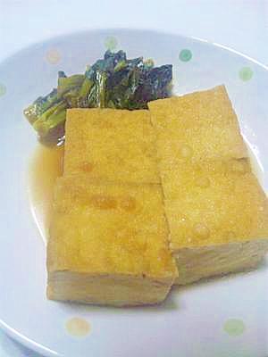 超簡単☆厚揚げと小松菜の煮浸し