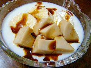 バナナ&胡麻豆腐で和スイーツなヨーグルト