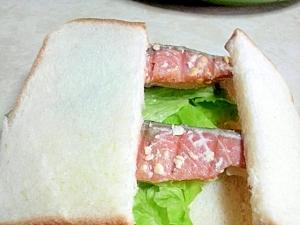 レタススモークサーモンサンドイッチ