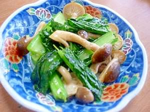 お弁当おかず*しめじと小松菜のマジックソルト炒め