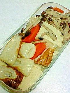 塩麹で★高野豆腐の彩り煮
