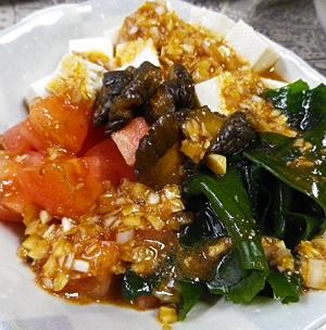トマト豆腐キューちゃんワカメサラダ