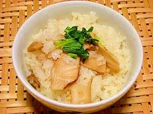 冷凍松茸で☆ふっくら松茸ご飯