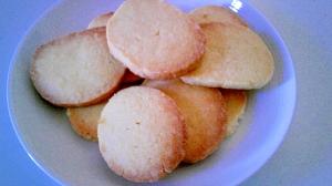 小麦粉 で 作る お 菓子