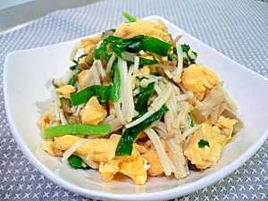 卵とえのきのザーサイ炒め レシピ・作り方