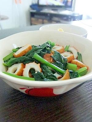 和食おかず★小松菜とちくわの簡単おひたし