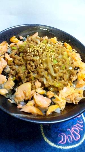 常備菜で簡単!豚鮭そぼろ丼
