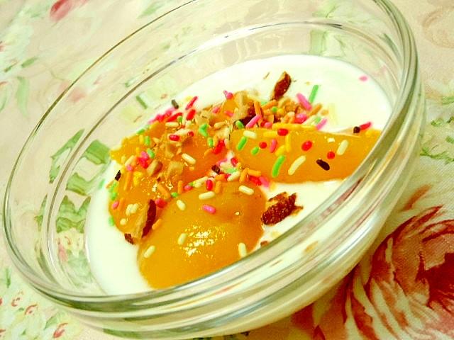 美肌系ナッツと桜桃のヨーグルト