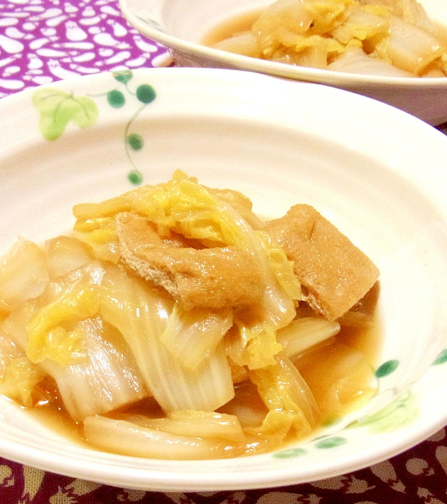 白菜と油揚げのクタクタ煮