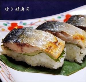 焼き鯖レシピ・作り方の人気順|簡単料理の楽天レ …
