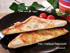 フライパンdeこんがりチーズ☆トースト
