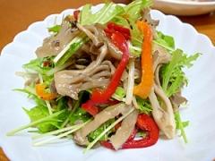 きのこと水菜の簡単サラダ