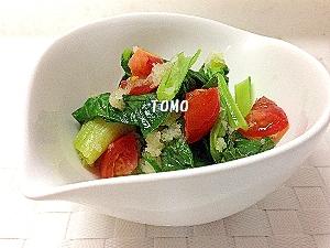 簡単!小松菜とプチトマトのみぞれ和え♪