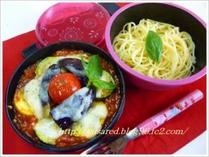 ズッキーニと茄子のミートチーズパスタ