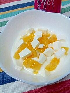 おなかにやさしい☆クリームチーズ&柚子ヨーグルト♪
