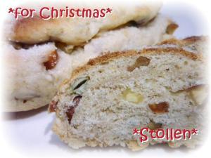 簡単☆クリスマスにシュトーレン風薄力粉パン