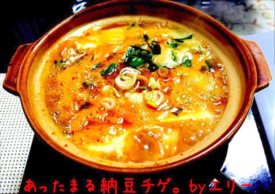 3. 納豆チゲ風キムチスープ