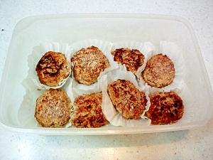 冷凍ハンバークのススメ~時短弁当のコツ~