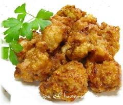 ジューシー!塩麹で鶏から揚げ