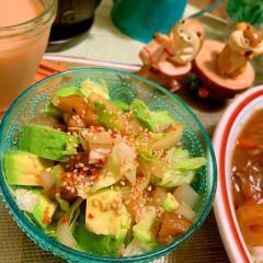 焼き茄子とアボカドの生姜ぽん酢サラダ