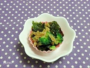 ブロッコリーとなめ茸の韓国海苔和え