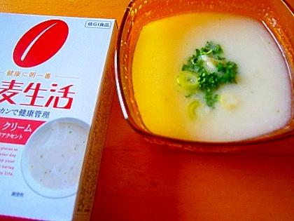 大麦の豆乳ポタージュ
