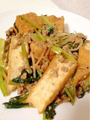 おやじ味噌で♪厚揚げと小松菜の味噌炒め