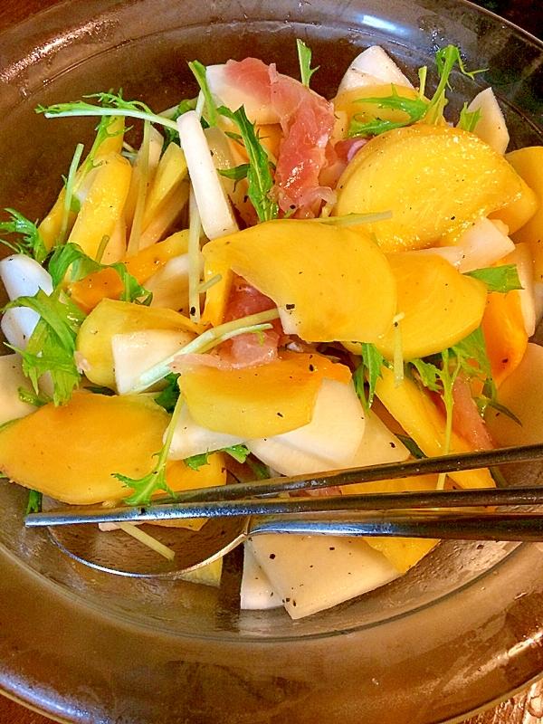 秋です☆柿と生ハムのサラダ