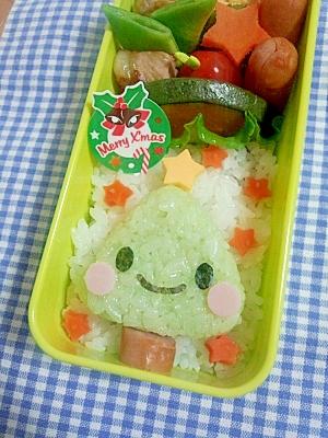 簡単キャラ弁☆クリスマスツリーちゃんのお弁当♪