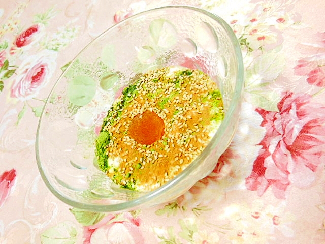 アプリコットと青汁胡麻シナモンのヨーグルト