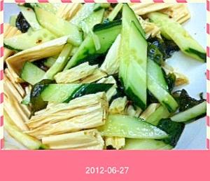 ワカメと中国湯葉の和え物