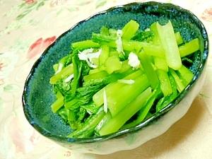 小松菜とシラスの塩にんにく炒め