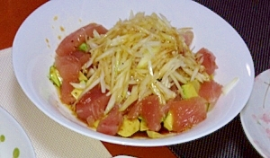 アボガドとマグロのサラダ