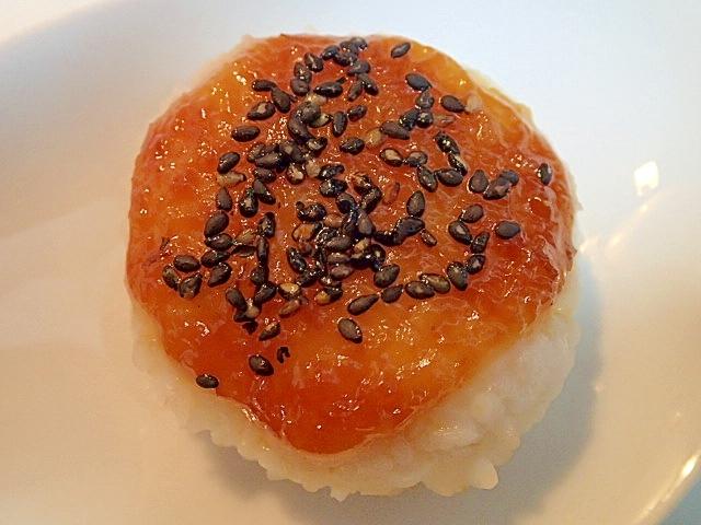 4. ゆず味噌と黒胡椒の焼きおにぎり