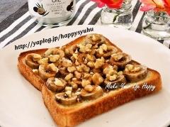 バナナ&クルミのココナッツオイル☆トースト