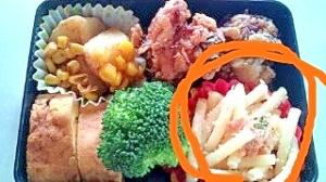 お弁当に☆マカロニ&鮭チーズ♪