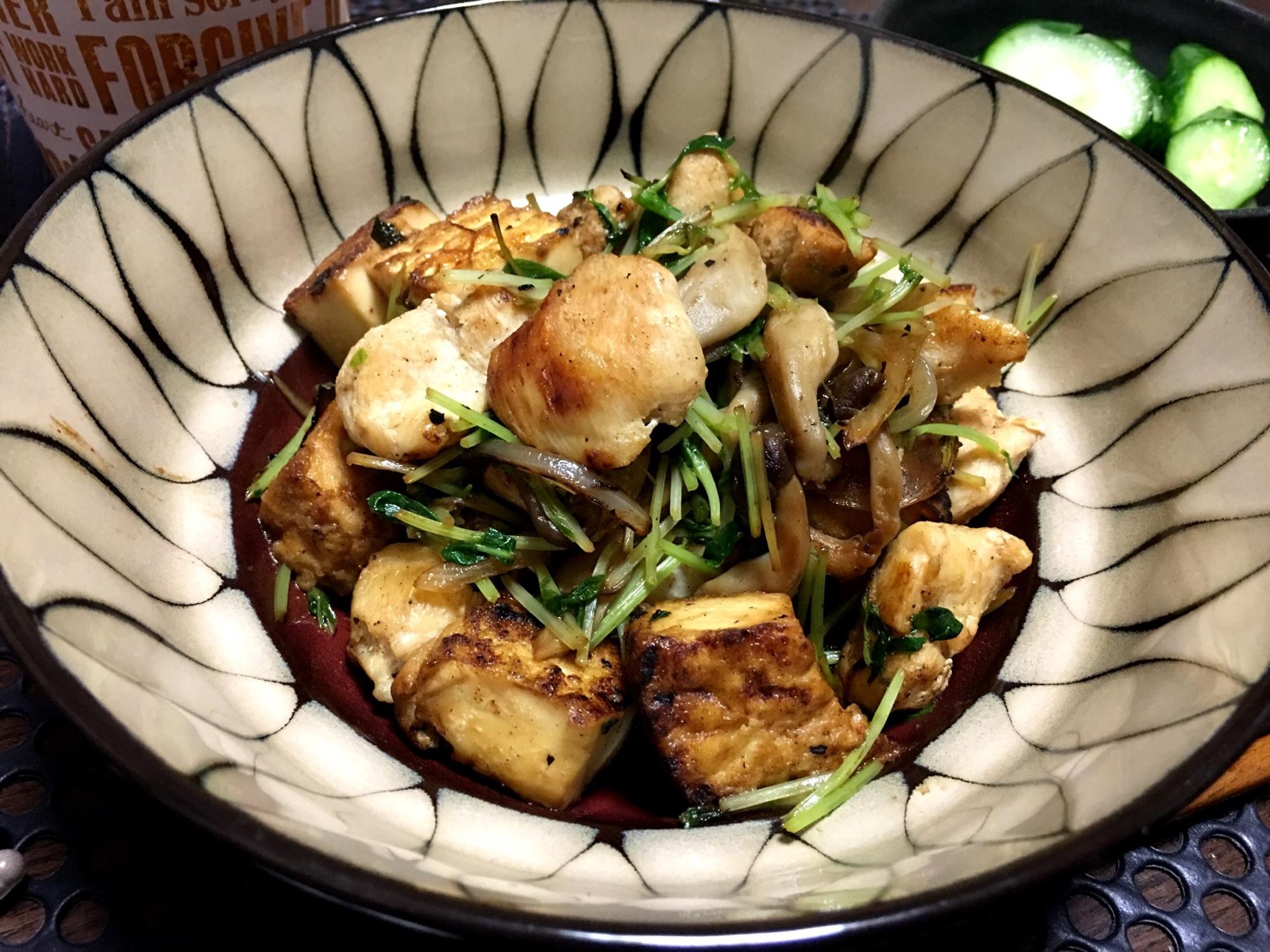 【糖質オフ】厚揚げのボリュームヘルシー鶏ガラ炒め☆ レシピ・作り方