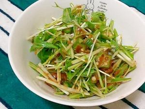 オクラと水菜の梅サラダ レシピ・作り方 by かっぺ4217|楽天レシピ