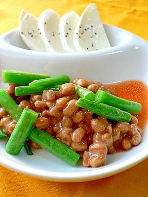 納豆といんげんのトマトドレッシングサラダ