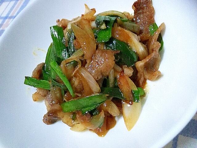 5. ニラと玉ねぎの牛肉炒め